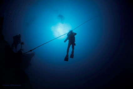 Scirè – הצוללת שירה