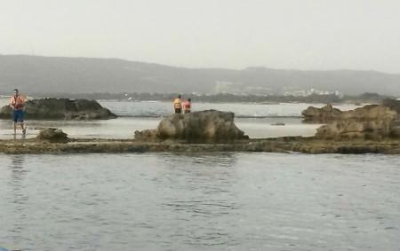 ספארי ים